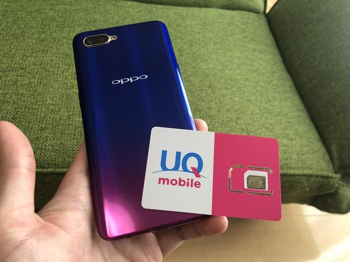 UQモバイルSIMカードとR17 Neo