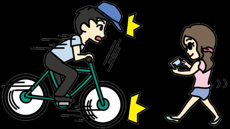 歩きスマホで自転車にぶつかりそうになっている女性のフリー素材